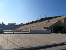 marble stadium